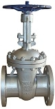 Stahlgußschieber DN 250 PN 25